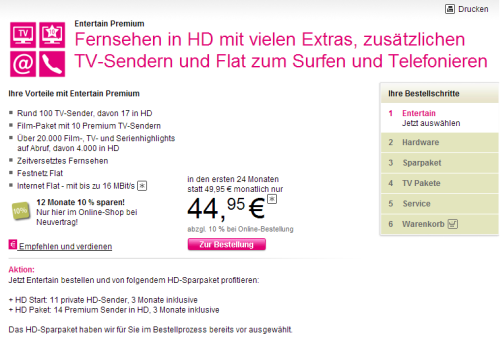 Entertain Premium über DSL