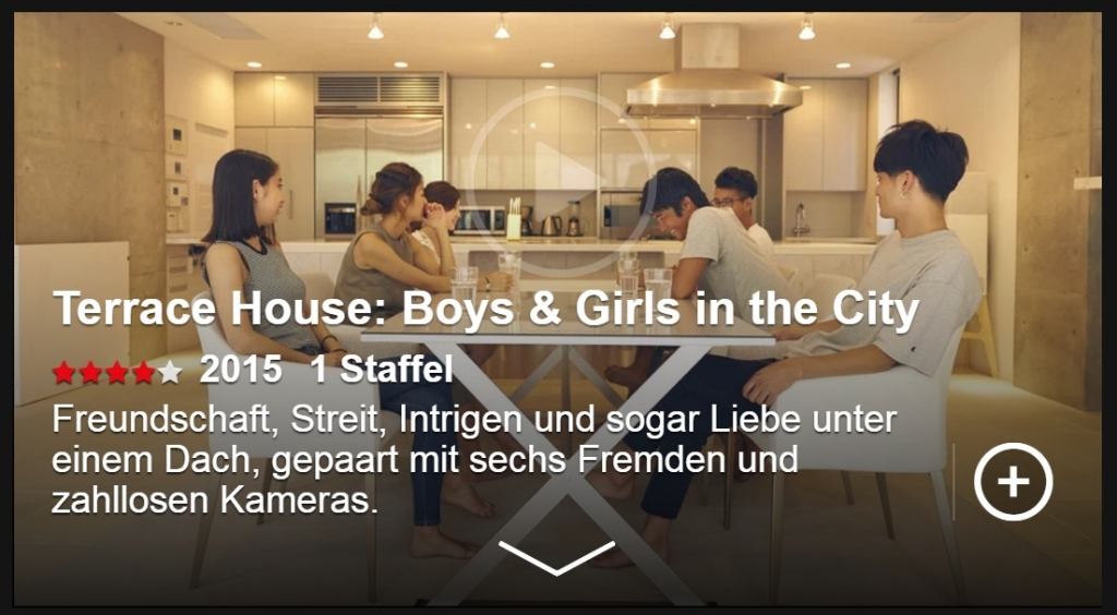 Terrace house serie legal im online stream schauen chip for Terrace house boys and girls in the city